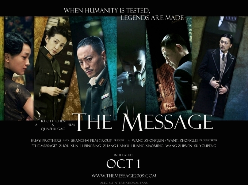 the-message-2009-movie-poster